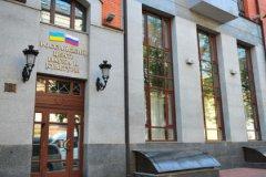 Официальное представительство Россотрудничества в Киеве