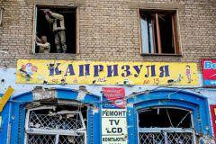 По мнению командира «Донбасса» Семена Семенченко, спасти страну можно только войной