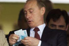 Владимир Путин и деньги