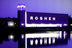Завод Roshen