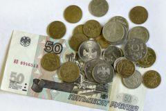 Зарплаты россиян за начало 2015 года сократились на 9%