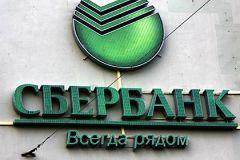 Небывалый ажиотаж населения вынудил Сбербанк переправить дополнительные денежные средства в Омск самолетом