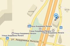 25 января в указанный магазин вблизи станции метро «Улица Академика Янгеля» ворвались двое бандитов
