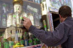 В России алкоголь должен продаваться строго с 11 утра до 21 часа вечера
