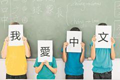 Китайский – сложный, но перспективный язык