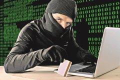 «Банк России с физическими лицами не работает и никакого отношения к СМС-сообщениям и имейл-рассылкам не имеет...»