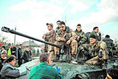 Военнослужащие в Славянске