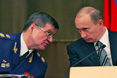 Генпрокурор РФ Юрий Чайка и президент РФ Владимир Путин