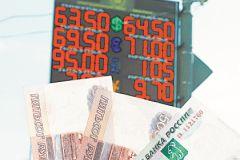 Национальная валюта стремительно дешевеет