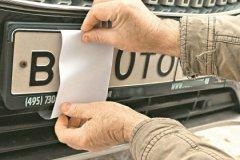 Далеко не все водители готовы платить (да еще и по 200 руб. в час, как сейчас в центре Москвы) за неохраняемую парковку