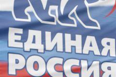 «Единая Россия»