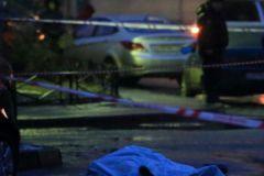 Найденные убитыми на Каширском шоссе татары были супругами