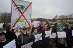 Митинг туристов против банкротства турфирм