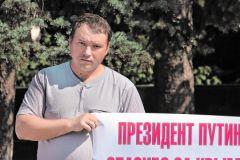 Ростовский тракторист Иван Тыняный покончил с собой из-за произвола властей