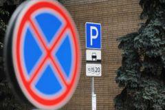Сумма незаконных штрафов составила около 1,8 миллиарда рублей
