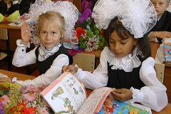 Школьники с учебником