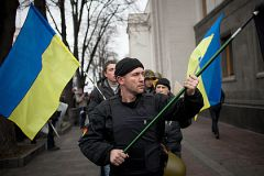 Украинские флаги