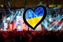 ЕВС получил гарантии украинских властей о том, что «все те, кто желает посетить песенный конкурс Евровидение и кто не представляет угрозы, смогут это сделать и их безопасность будет гарантирована»