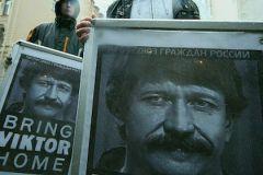 Убитый полковник был одним из ключевых свидетелей защиты Виктора Бута