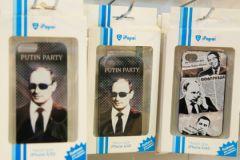 Чехол для телефона с изображением Владимира Путина