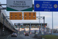 16 ноября участок трассы М1 на отрезке Москва — Солнечногорск станет платным