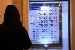 Рубль продолжает падение
