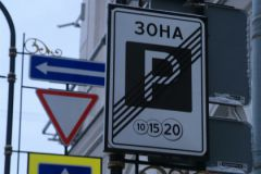 Введение платных парковок может навредить жителям города