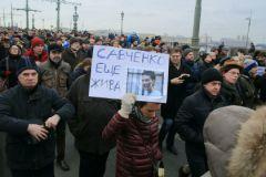 Плакат в поддержку Надежды Савченко на антивоенном шествии 1 марта в Санкт-Петербурге