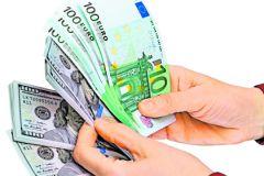 В какую валюту лучше всего инвестировать?