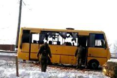 Расстрелянный под Волновахой автобус