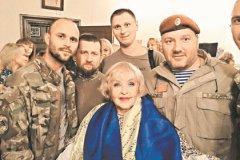 Ада Роговцева и солдаты украинской армии