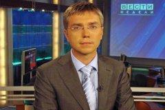 Евгений Ревенко