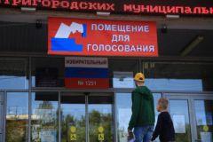 Выборы в Мосгордуму 14 сентября