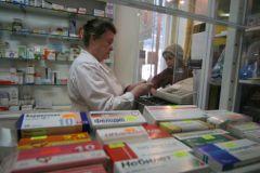 В январе нынешнего года жизненно важные лекарства в России подорожали в среднем на 4%, а по отдельным категориям вне этого сегмента — на 15%