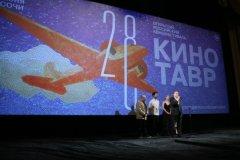 7 июня в Сочи торжественно открыли фестиваль «Кинотавр»