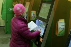 """За игнорирование """"чёрного списка"""" банк могут лишить лицензии"""