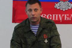 Александр Захарченко возложил ответственность на Петра Порошенко