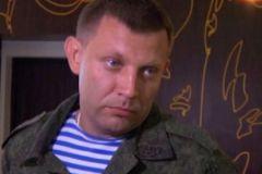 Александр Захарченко анонсировал наступление ополченцев до административных границ Донецкой области Украины