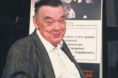 Алексей Герман-старший