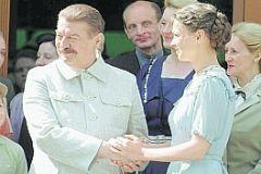 """Кадр из фильма """"Сын отца народов"""""""