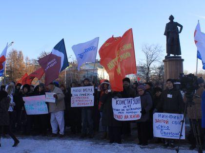 Митинг врачей 29 ноября в Москве