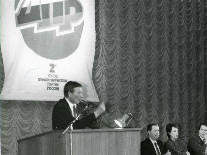 Николай Травкин на 2-м съезде Демократической партии России