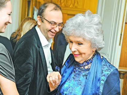 Бертман и Васильева