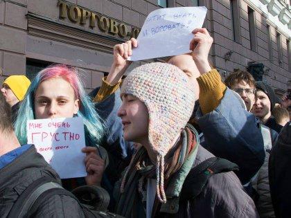 Митинг «Не Димон» 26 марта собрал очень много молодёжи