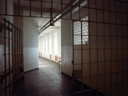 В Москве задержана следователь по подозрению в получении взятки