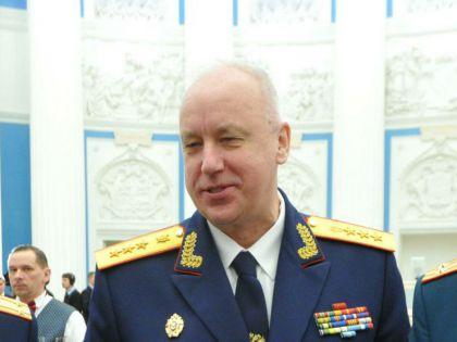 Бастрыкин Александр