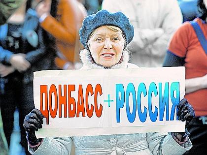 Донецкая область просится в состав России