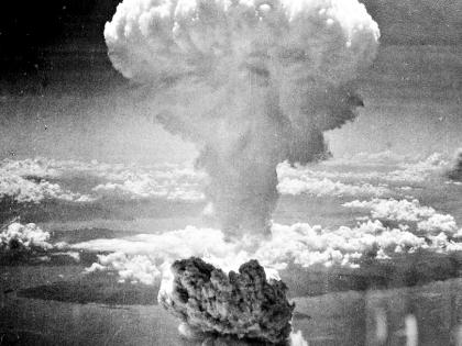 Бомбардировка в Нагасаки