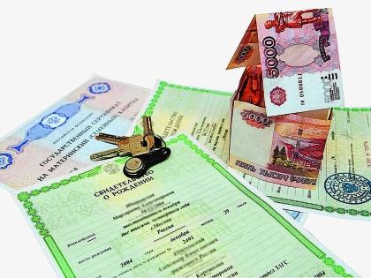 Документы, деньги, ключи