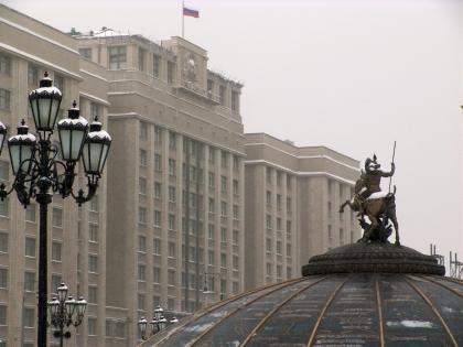 Страховое возмещение по вкладам тепрь составляет 1,4 млн рублей